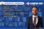 Reunião com advogado Arcari Brito aborda sete tipos de Ações distintas para Auditores-Fiscais